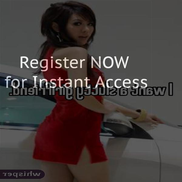 Top online dating sites Purley
